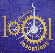 Post Thumbnail of زيارتي إلى معرض: ألف اختراع واختراع