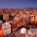 Post Thumbnail of رحلة إلى صنعاء